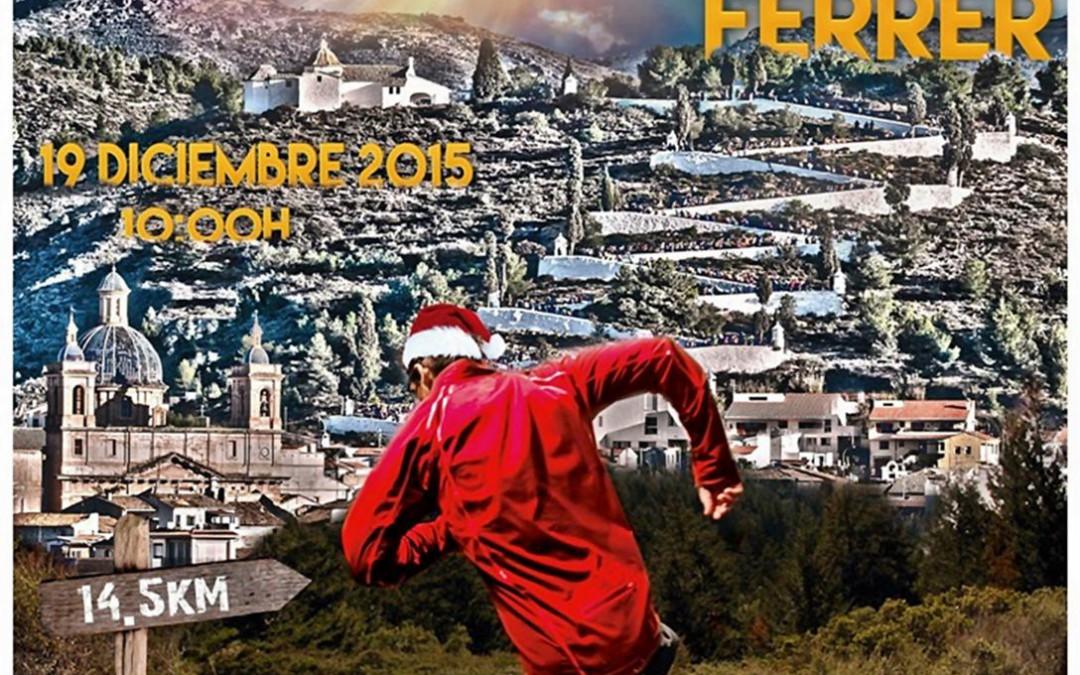 Calendario 19 y 20 de diciembre