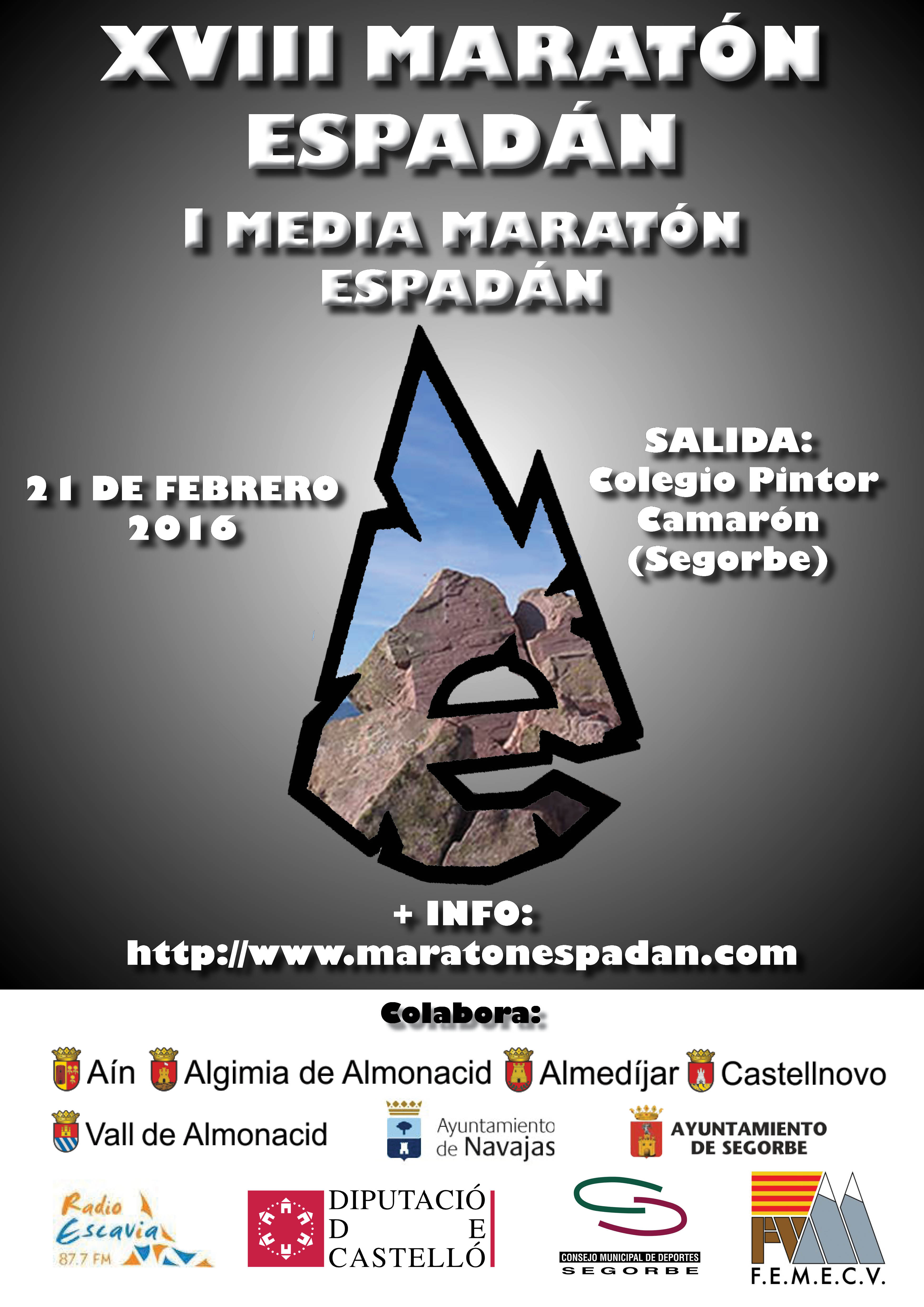 maraton-ULTIMA-MODIFICACION