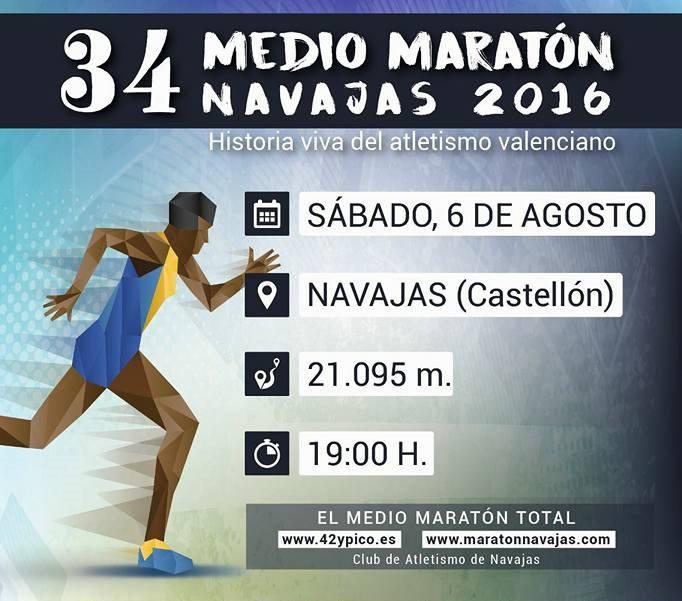 cartel 34 medio maraton navajas (002)